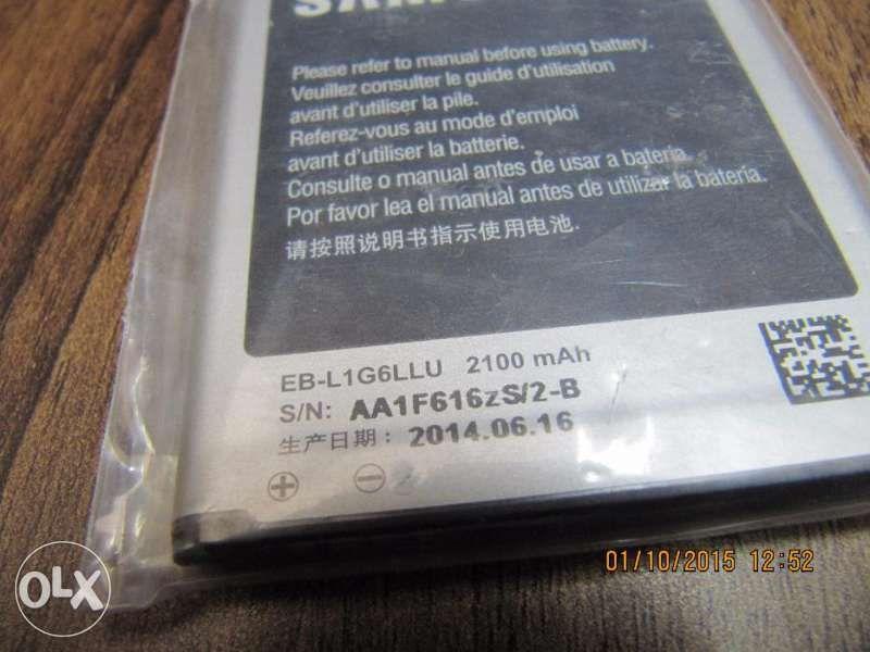 Оригинална батерия за Samsung Galaxy S3 Gt-i9300