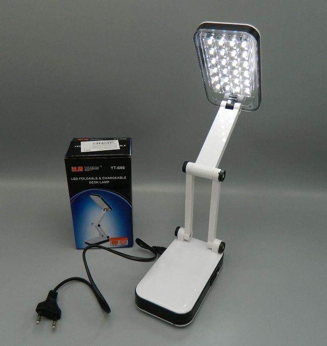 Настолна лампа LED със зарядно