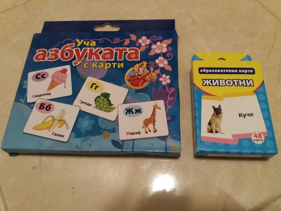 Детски Ламинирани НОВИ образователни карти азбука и животни 48бр