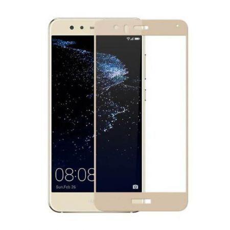 Folie de sticla 3D aurie compatibila cu Huawei P10 LITE ( GOLD )