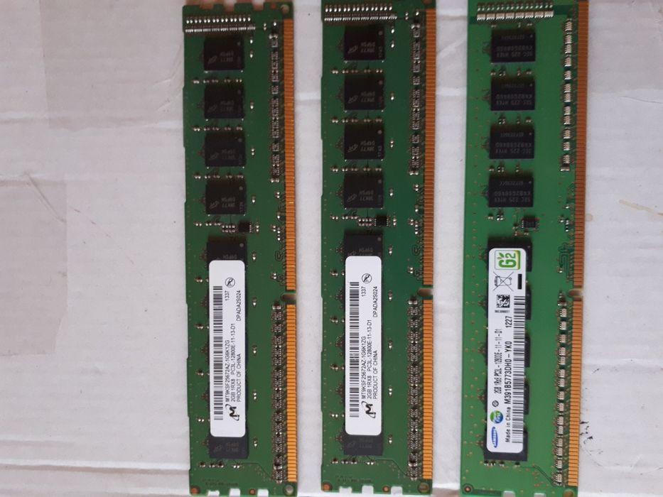 Продавам RAM памет за компютър