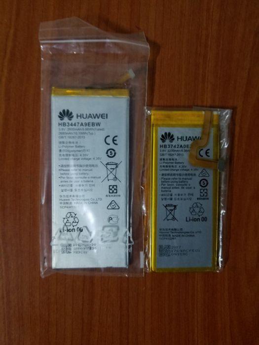 Baterias P8, P8 lite, P9 lite - Veja a descrição