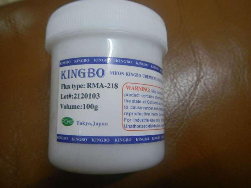 KINGBO RМА-218 Паста за запояване ребол на BGA SMD чипове флюс flux