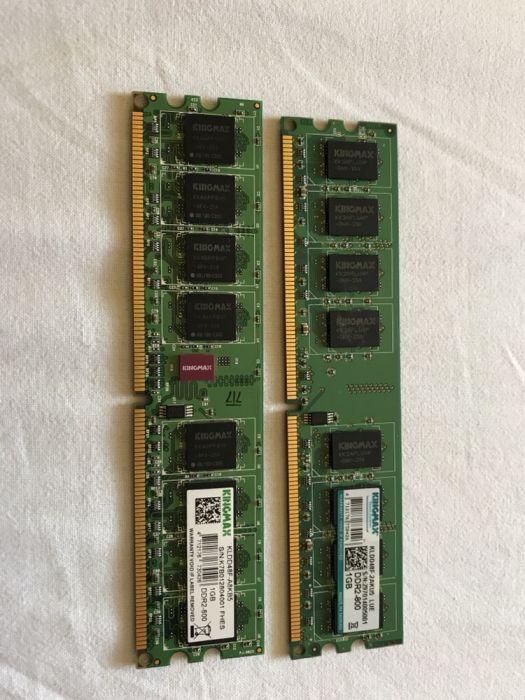 Vând memorie ram ddr2 800 2x1 gb