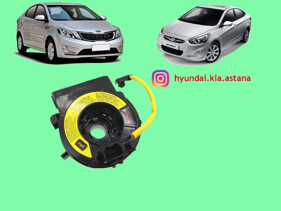 Шлейф-Спиральный кабель Hyundai, Kia.