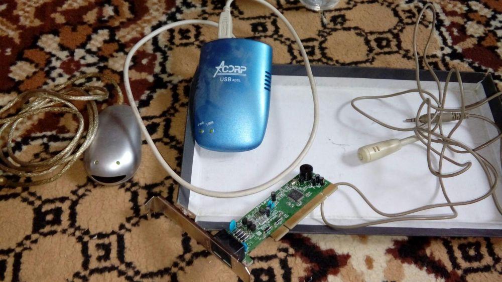 Adsl модем и инфрокрасный порт и радио запчасти