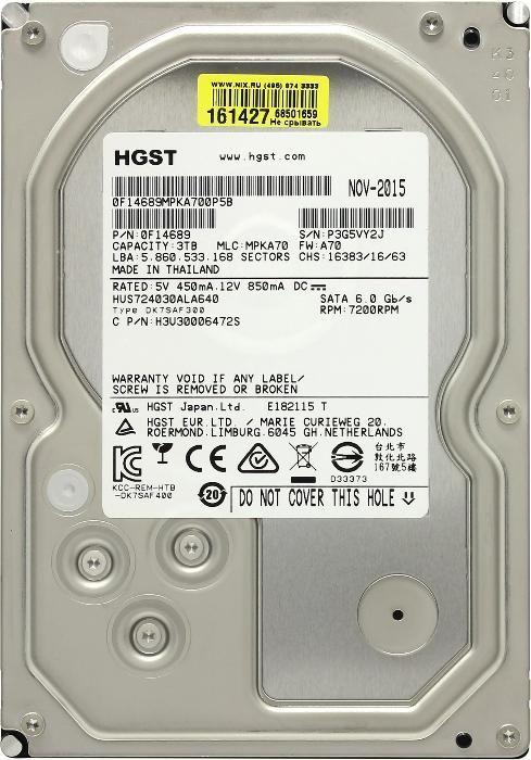 HDD 3TB HGST-Hitachi buffer 64MB 7200rpm Sata 3 hard disk 3 TB