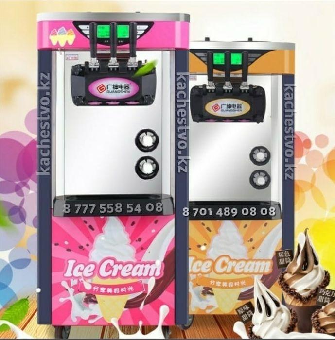 АКЦИЯ!!! Фризер для Мороженого ORGINAL с Гарантией Мороженое Аппарат
