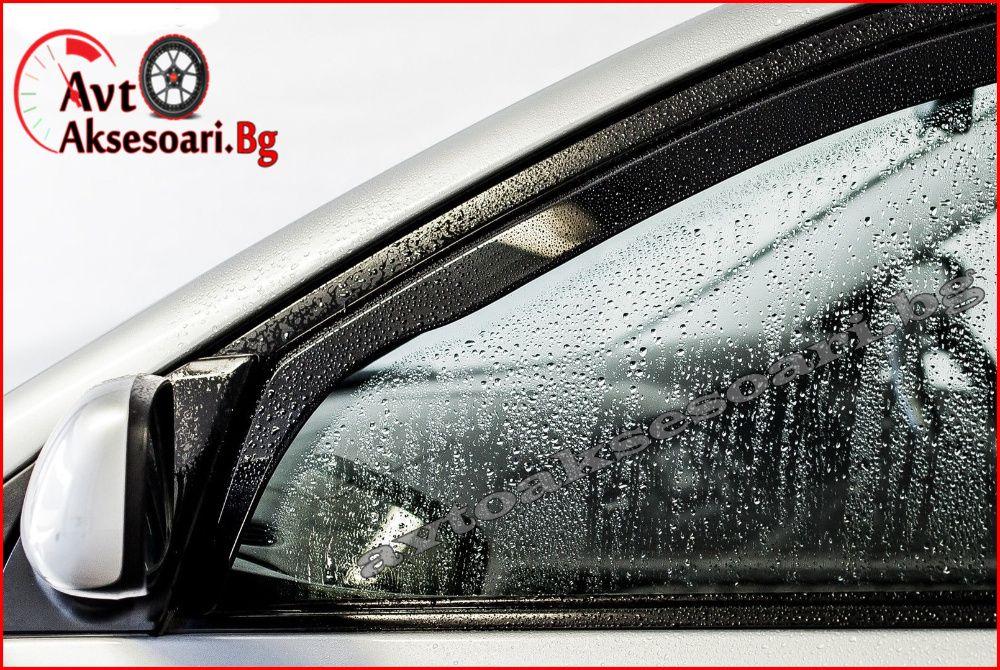 Ветробрани НЕКО за всички автомобили – за предни или к-т предни и задн гр. София - image 4
