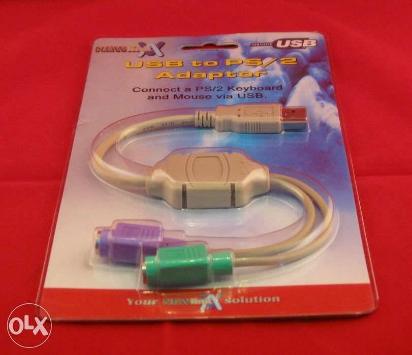 Adaptor PS2 pentru port USB