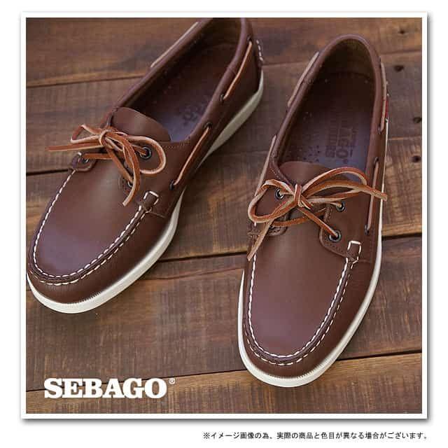 Sebago shoes castanho