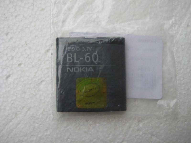 Оригинална батерия Nokia BL-6Q
