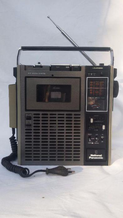 Panasonic National RQ-454S RAR