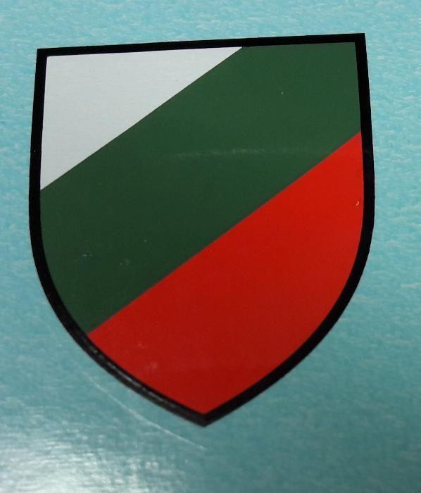Продавам декали - реплика за български бойни царски каски м16 и м36