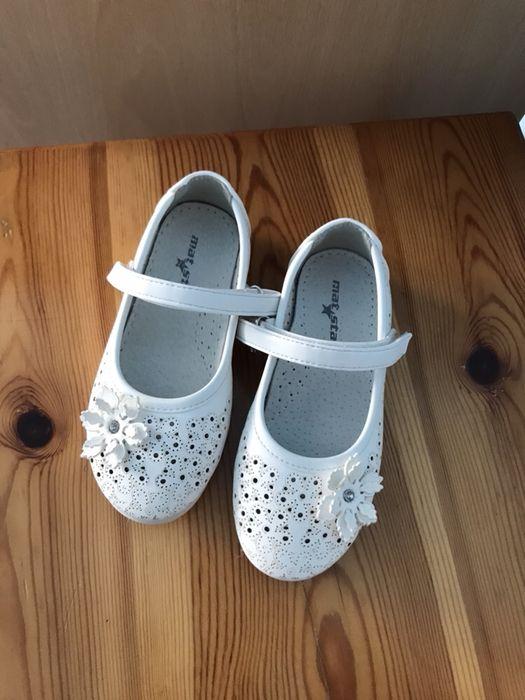 Детски обувки Mat Star