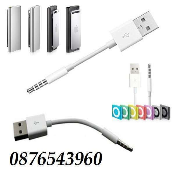 Кабел за айпод/USB Data Cable for iPod Shuffle 2nd 3rd 4th 5th Gen.
