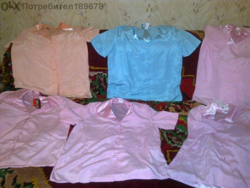 Блузи - дамски от полиестер