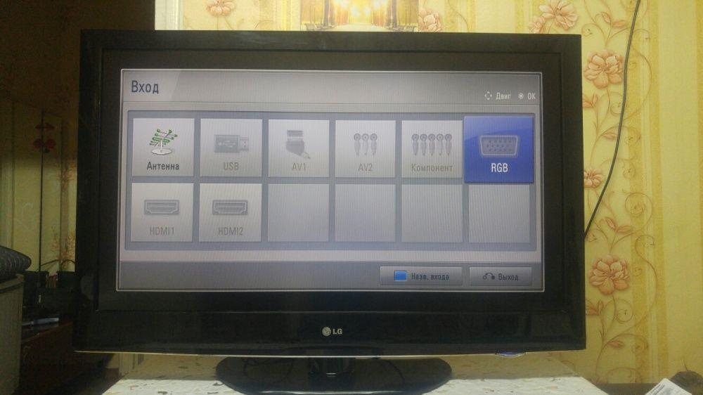 Телевизор LG диагональ 107 см