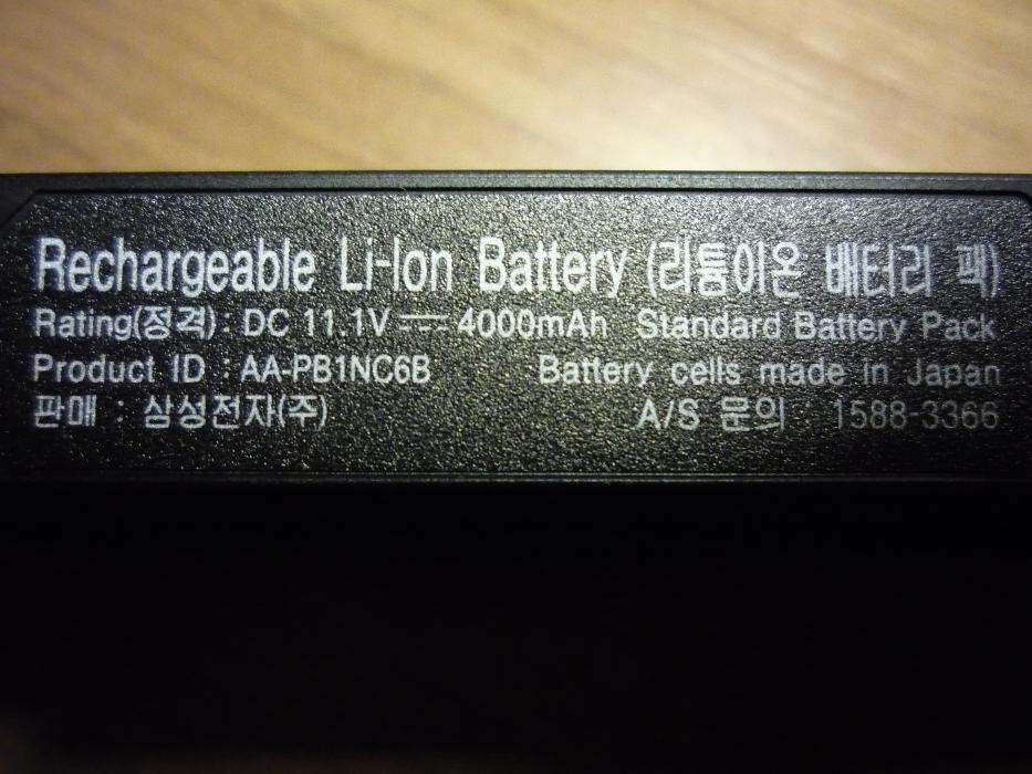 Acumulator Laptop Samsung NP-R55