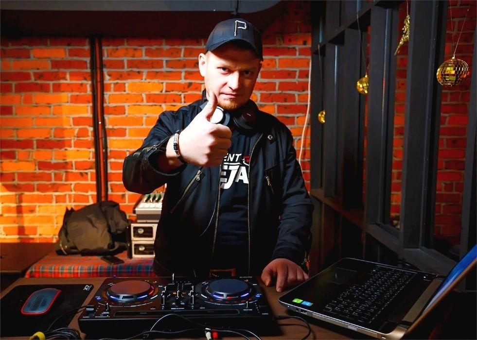 DJ диджей на выезд с оборудованием Алматы