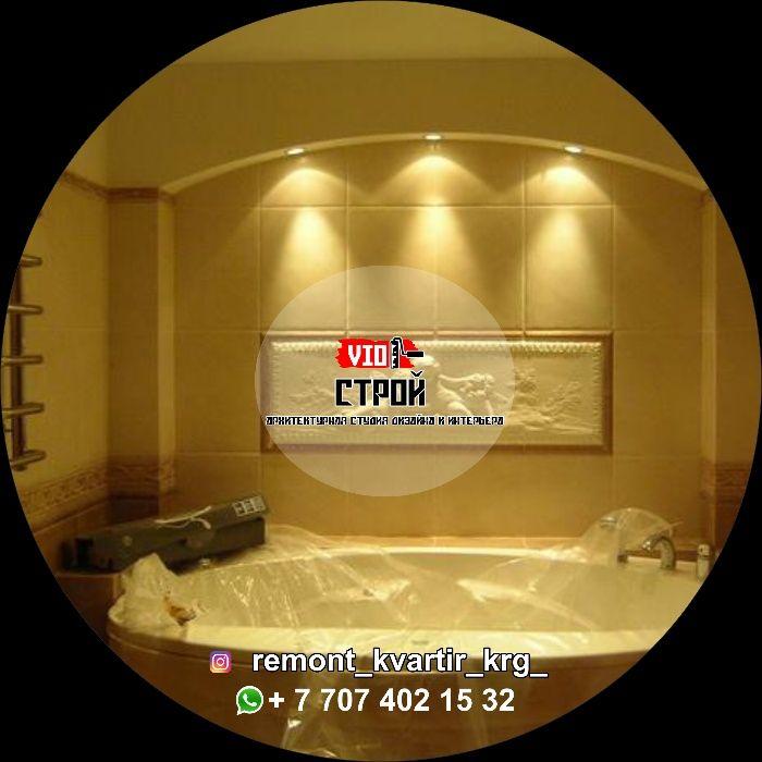 Ремонт квартир со скидкой 10% или натяжные потолки бесплатно.