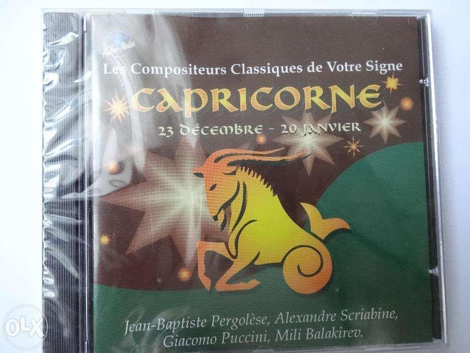CD - Capricorn - compozitori clasici ai zodiei
