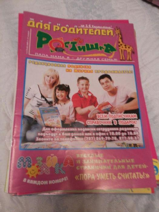 Журналы Ростишка 37 штук