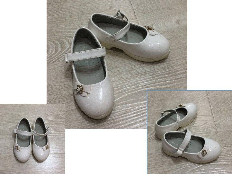 Белые туфельки для принцессы