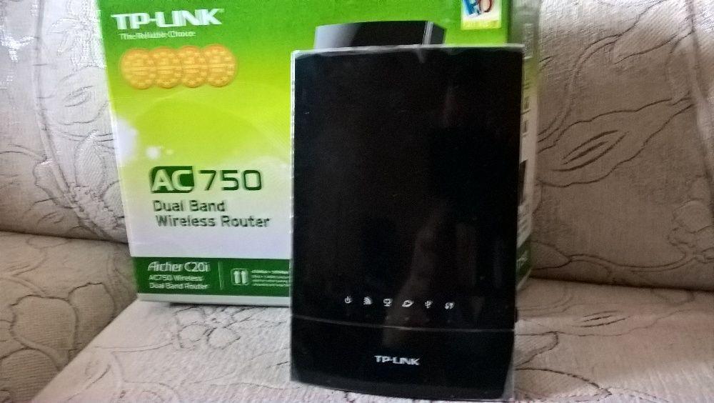 Tp-link modem