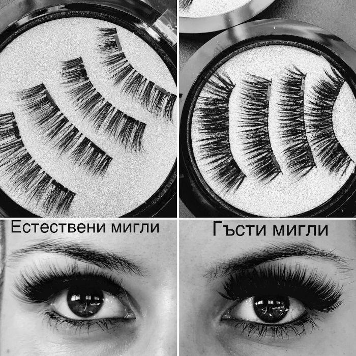 Мигли с магнит , магнитни мигли за цялото око гр. Варна - image 5