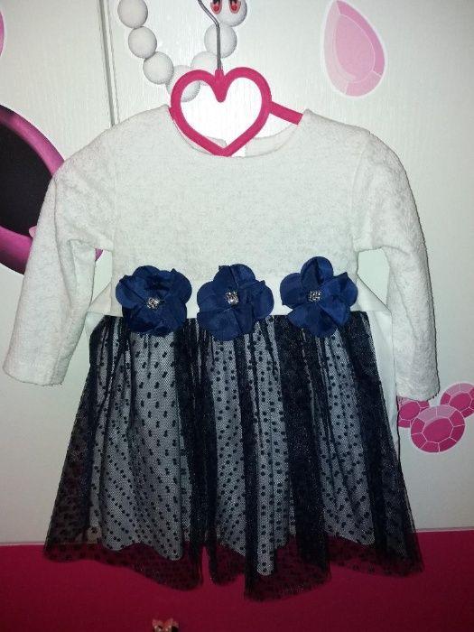 Rochie/rochita printesa alba cu flori