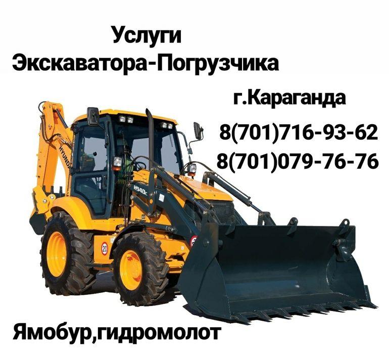 Услуги Экскаватора-Погрузчика (Петушка)