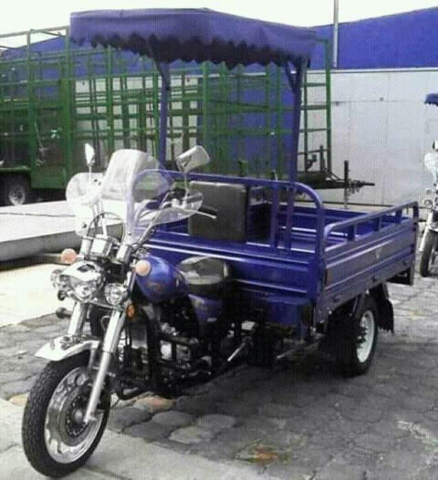 Yamaha Kupapata