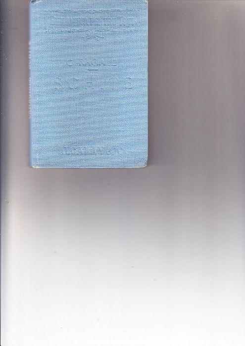 Schite si fragmente,Caragiale, Editura Librariei Leon Alcalay