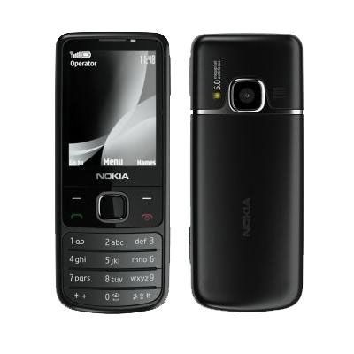 Nokia 6700 silver,blck nou nout 0 km ,doar telefon si incarcat ,func