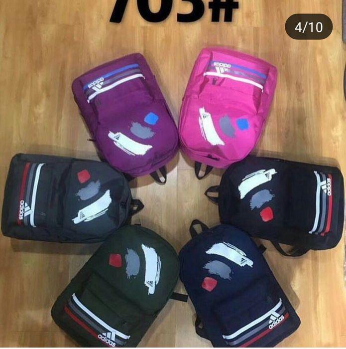 Pasta de costas Adidas ( Promoção )