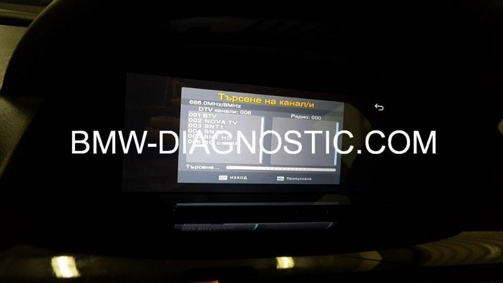 Кодиране и диагностика БМВ Е60 Е65 Е70 Е90 BMW F10 E60 E63 E65 E70 E90 гр. Пазарджик - image 12