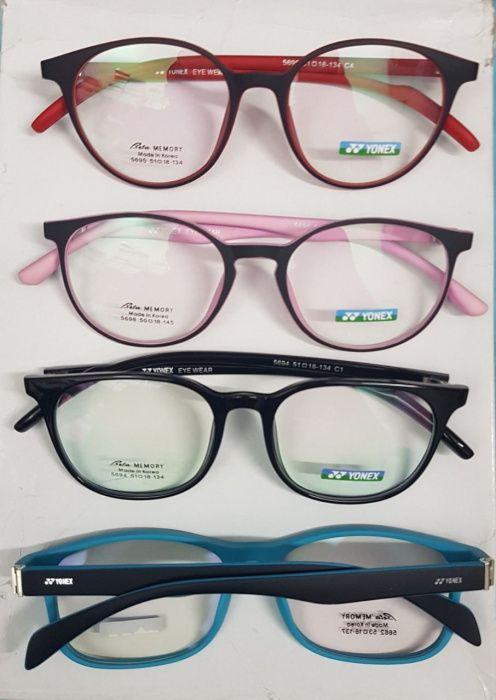 dd7d740d95d00 Oculos de vista e montagem de lentes graduadas... Bairro Central - imagem 4