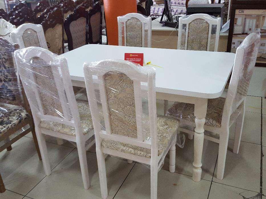 АКЦИЯ стол со стульями за комплект 55000тг
