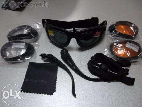 Очила за чопър Bobster sport & street 2 Custom Chrome
