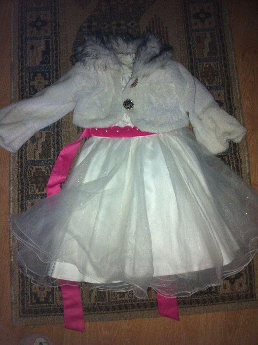 rochita fetite 5-6 ani