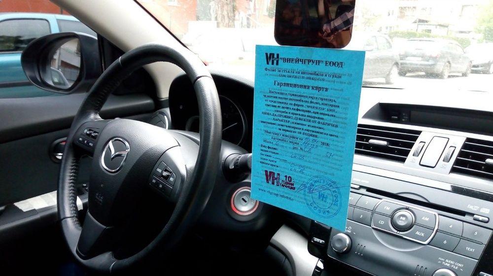 Затъмняване и тониране на стъкла на автомобили с фолио. гр. София - image 12
