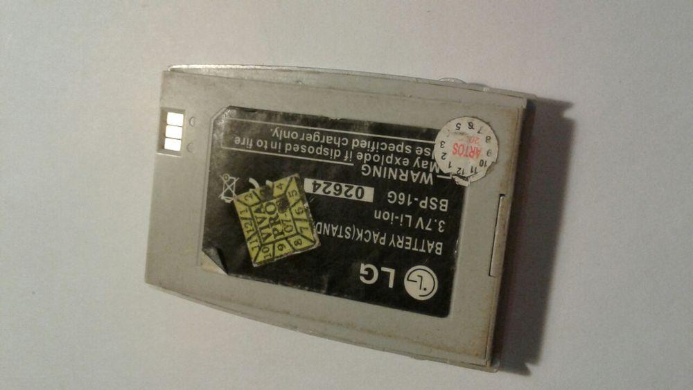 Baterie LG L1200,W5200 BSP 16G Originala