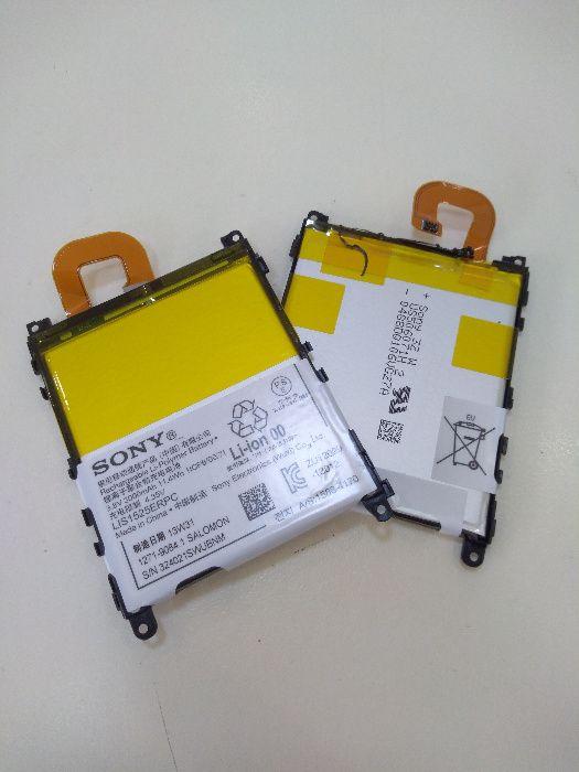 Оригинална батерия за Sony Xperia Z1