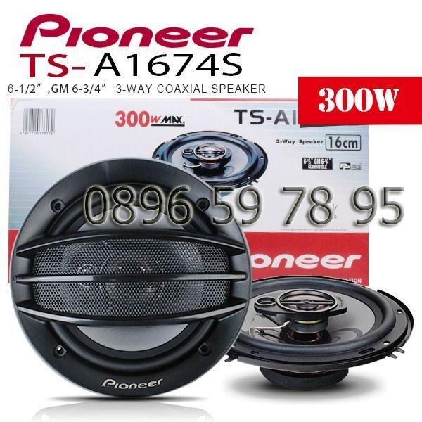 Тонколони Pioneer 8 10 13 16 Музика Кола Автомобил Автолони Говорители