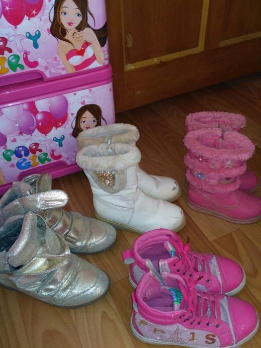Обуви для девочек