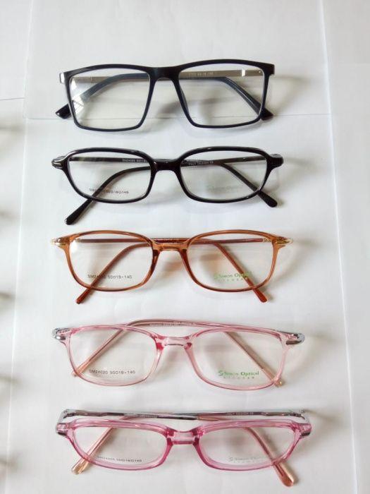 08f097fdb3222 Óculos de vista (quadros armações aros) e montagem de lentes graduadas  Bairro