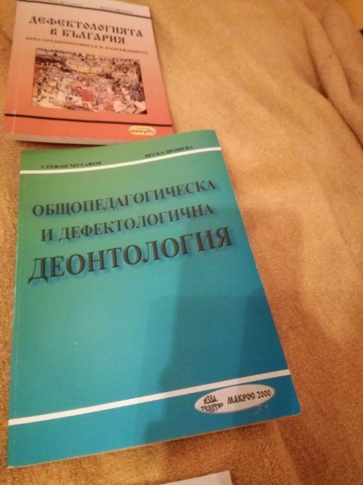 Лот от няколко наръчника,ученници о помагала гр. Стара Загора - image 9