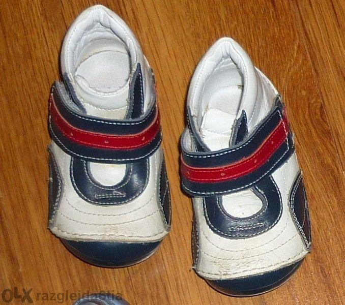 обувки 20 номер