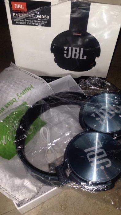Headphones JBl JB950